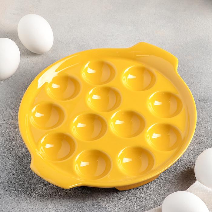 "Подставка для яиц 22х4 см ""Фарбе"", цвет жёлтый"