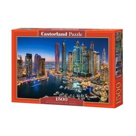 Пазл 1500 элементов «Небоскребы Дубая»