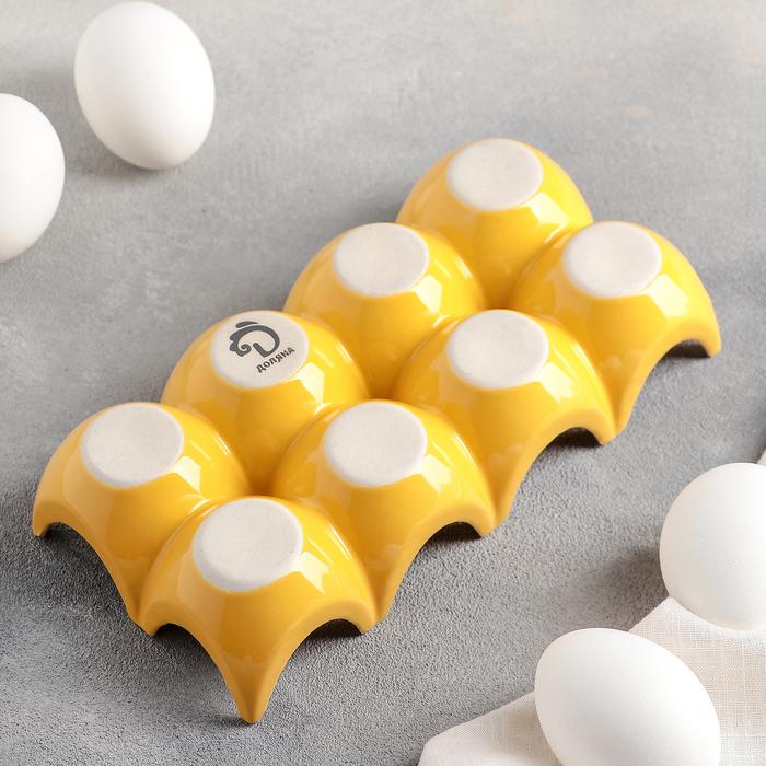 """Подставка для яиц 20х9,5х4,5 см """"Акцент"""", цвет жёлтый"""