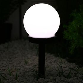 Фонарь садовый на солнечной батарее 'Шар малый' 34 см, d-10 см, 1 led, пластик Т. БЕЛЫЙ Ош