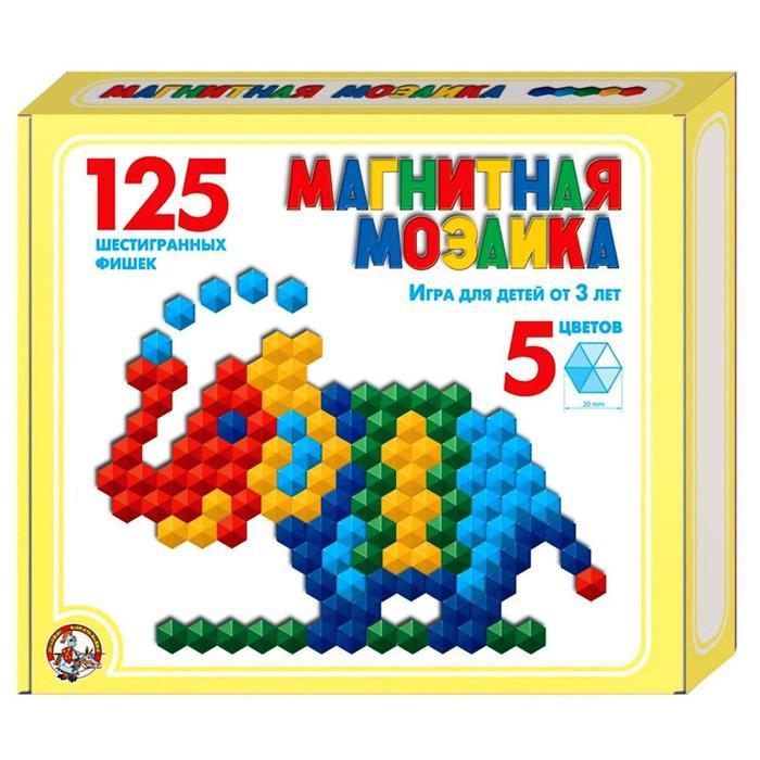 Мозаика магнитная шестигранная, 5 цветов, 125 элементов - фото 697016