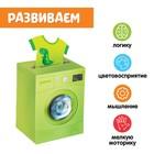 Обучающий набор «Сортер-копилка: Цветная стирка» - фото 105585007