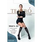 Гольфы женские Muza 20 ден (2 пары) цвет чёрный (nero)