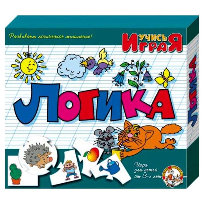 Картинки для детей с надписью логическое мышление, как сделать