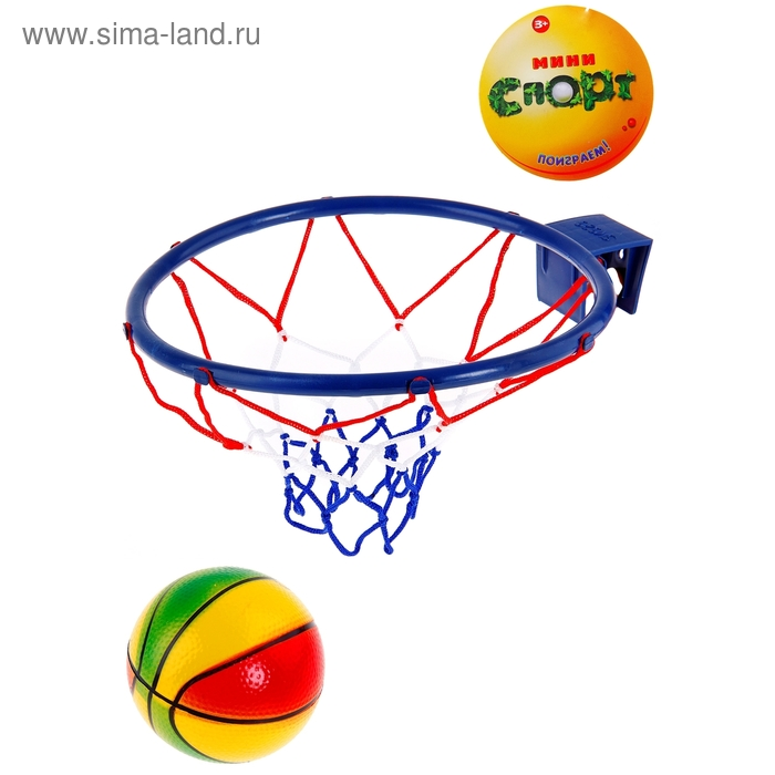 """Набор игровой """"Баскетбол"""": кольцо с сеткой, мяч d=16 см, цвета МИКС"""