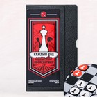 """The game in the way chess """"Every move"""", R-R magnetic field of 17 × 10 cm"""