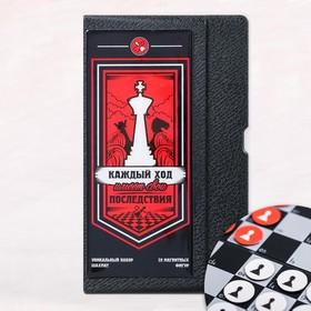 Игра в дорогу - шахматы «Каждый ход», р-р магнитного поля 17 × 10 см