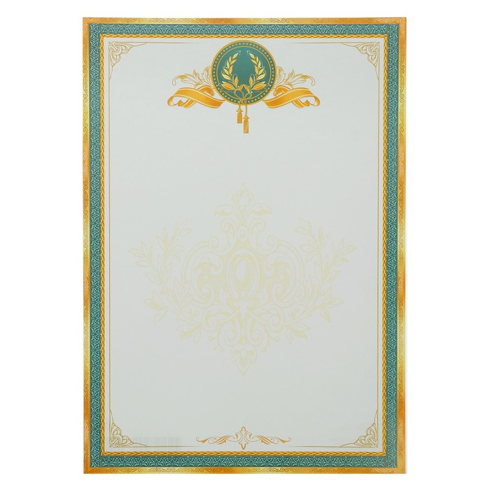 """Грамота """"Универсальная"""" золотой узор, зелёная рамка"""