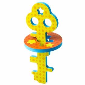 Головоломка для игры в ванне «Ключик и звёздочки» , цвет жёлтый