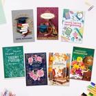 Набор школьных открыток «Учителю и выпускнику» 7 штук