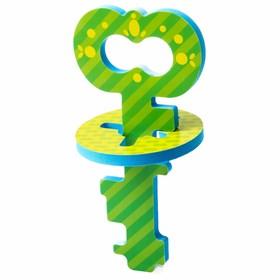 Головоломка для игры в ванне «Ключик» , цвет зелёный