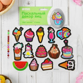 Kit for decorating eggs with stickers, Candy, etc