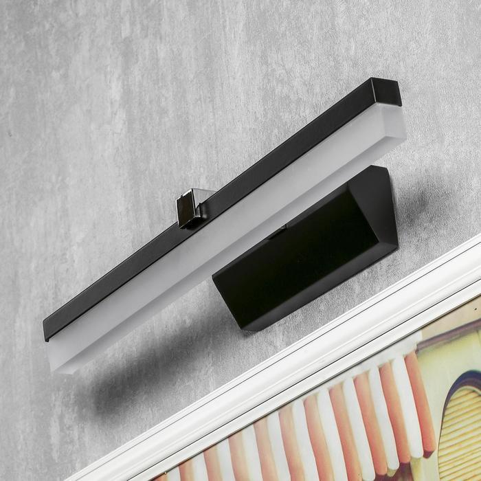 """Подсветка для картин и зеркал """"Барселона"""" LED 9Вт 6000К черный 40,5х11х6 см"""