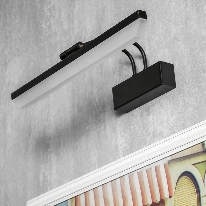 """Подсветка для картин и зеркал """"Леонардо"""" LED 7Вт 6000К черный 40х20х12 см"""