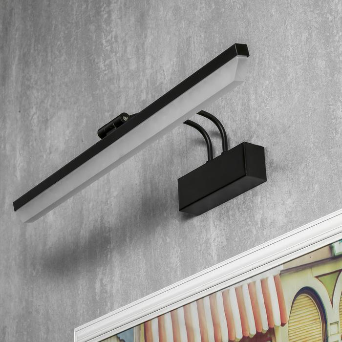 """Подсветка для картин и зеркал """"Леонардо"""" LED 12Вт 6000К черный 45,5х20х11 см"""
