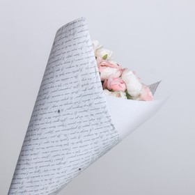 "Paper, wrapping, glossy ""Mail subject"", white, 70 x 100 cm, 10 sheets"