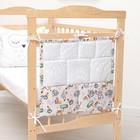 Органайзер на кроватку «Роботы» 53×48 ± 2 см, бязь/синтепон