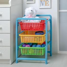 Этажерка для игрушек 3-х секционная Альтернатива «Радуга»