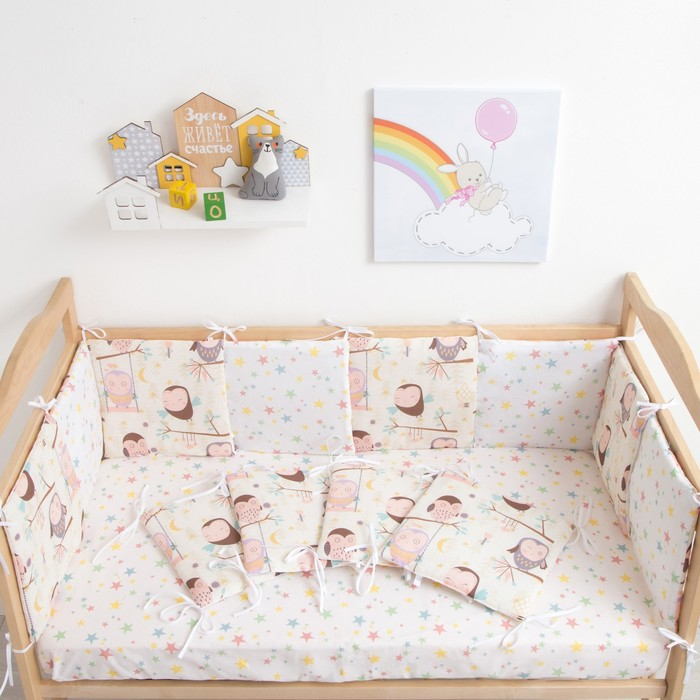Бортик «Крошка Я: Совы», из подушечек (32 × 32 см, 12 шт.), бязь/синтепон