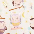 Бортик «Крошка Я: Совы», из подушечек (32 × 32 см, 12 шт.), бязь/синтепон - фото 105556217