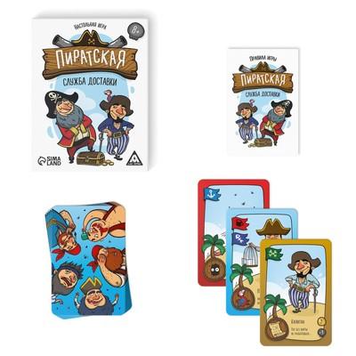 Настольная игра Пиратская служба доставки