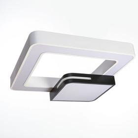 "Люстра светодиодная ""Эльза"" 3 режима LED 72вт 50х50х11,5 см"