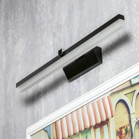 """Подсветка для картин и зеркал """"Барселона"""" LED 12Вт 6000К черный 55х11х7 см"""