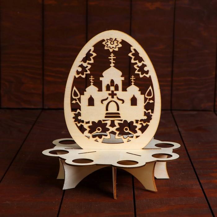 Подставка для пасхальных яиц  80056