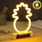 Светильник неоновый «Зажигай», 14.5 × 23.5 см