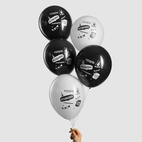 "Balloon 12"" ""birthday"", hashtags, article 5, set of 50 PCs"