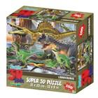 "3D Puzzle ""Predatory dinosaurs"", 100 items"