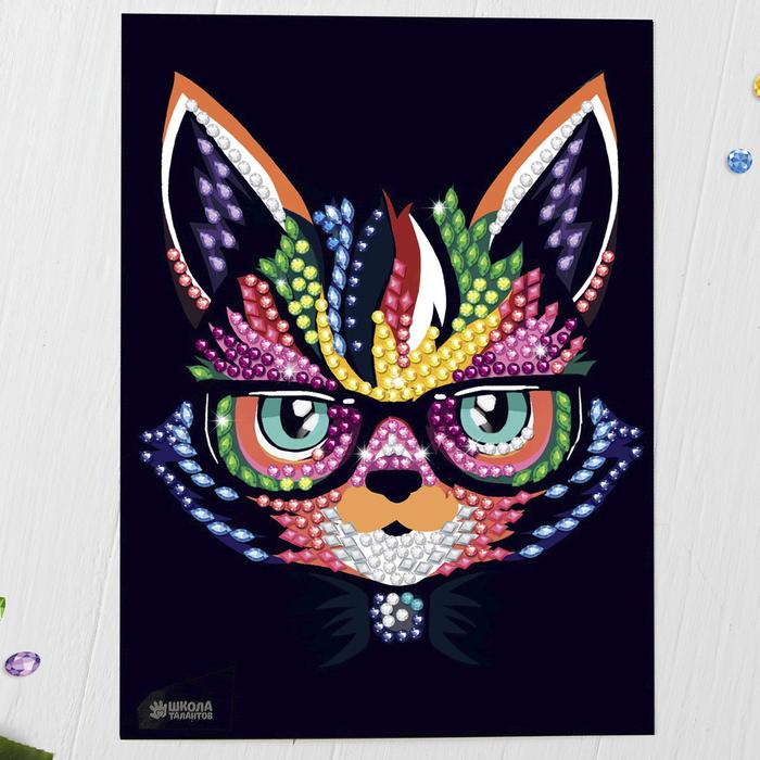 Мозаика стразами «Кот в очках». Набор для творчества