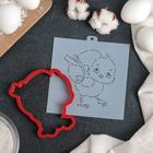 Форма для вырезания печенья и трафарет «Цыплёнок с яйцом»