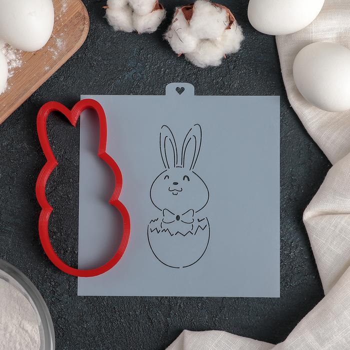 """Форма для вырезания печенья и трафарет """"Кролик в яйце"""""""