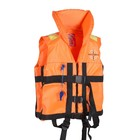 Жилет спасательный DOLPHIN, детский, до 50 кг, размер 40-44, цвет оранжевый