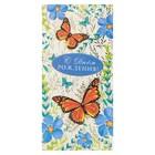 """Конверт для денег """"С Днём Рождения!"""" бабочки, цветы, накладной элемент"""
