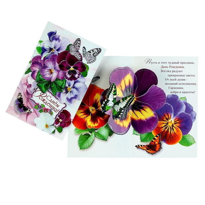 Духов, цветы и открытки оптом
