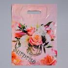"""Пакет """"Цветочный сюрприз"""", полиэтиленовый с вырубной ручкой, 28 х 39 см, 45 мкм"""