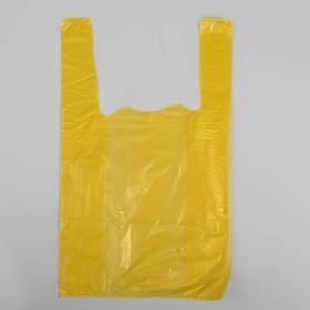 """Пакет """"Жёлтый"""", полиэтиленовый, майка, 25 х 45 см, 10 мкм"""
