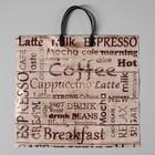 """Пакет """"Кофе-брейк"""", полиэтиленовый с пластиковой ручкой, 40 х 40 см, 110 мкм - фото 308291988"""