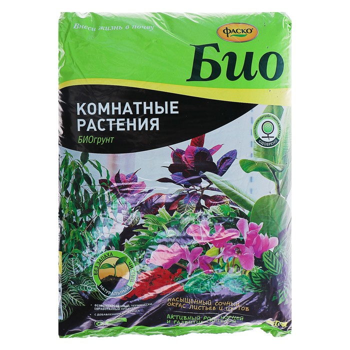 Грунт для комнатных растений Фаско БИО, 10 л