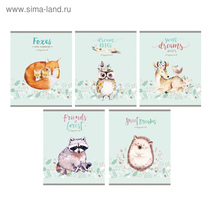 Тетрадь 48 листов клетка «Акварельные животные», обложка мелованный картон, МИКС