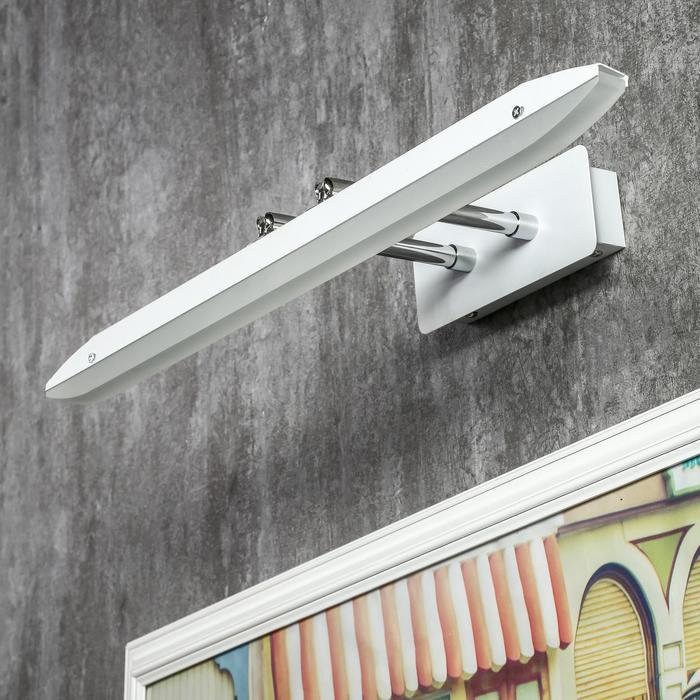 "Подсветка для картин и зеркал ""Пикассо"" LED 12Вт 6000К белый 55х24,5х7 см"