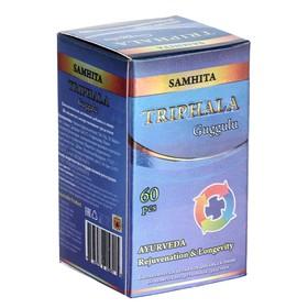 Triphala Guggul ,Samhita, 60 PCs.