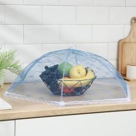 Сетка защитная для еды 64х64 см, 'Зонтик' цвет МИКС Ош