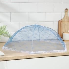 """Сетка защитная для еды 64х64 см, """"Зонтик"""" цвет МИКС - фото 1593641"""