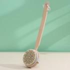 Щетка для тела с ручкой и массажером, натуральная щетина