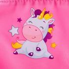 Детский пояс-фиксатор «Любимая Дочка», регулируемые ремни, цвет розовый - фото 105463057