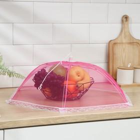 Сетка защитная для еды 58х58 см, 'Зонтик' цвет МИКС Ош