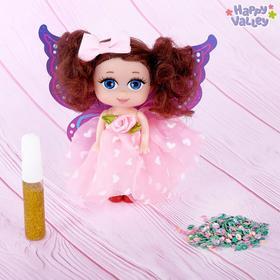 Кукла малышка «Юленька: создай крылья своей мечты»: гель с блёстками и пайетки, МИКС